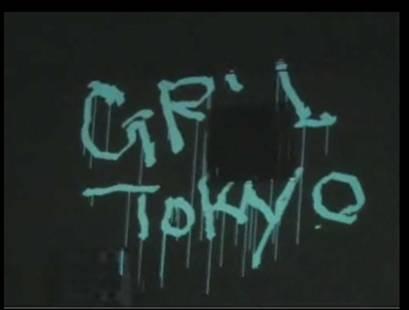 grl-tokyo