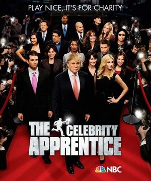 celebrity-app